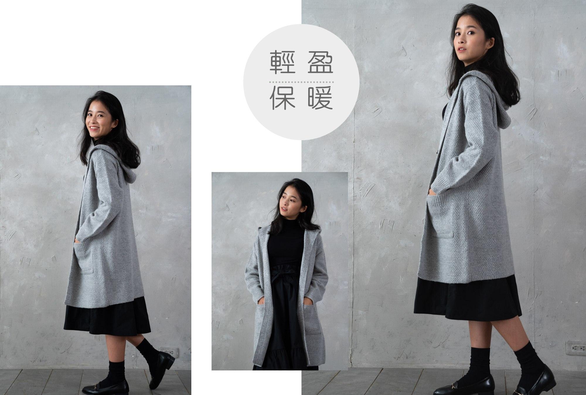 針織外套輕柔保暖長版連帽設計~O-LIWAY 台灣製品(MIT)