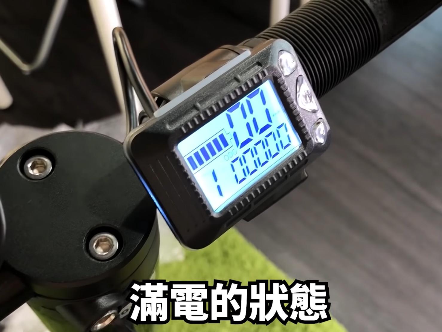 電動滑板車的儀表板