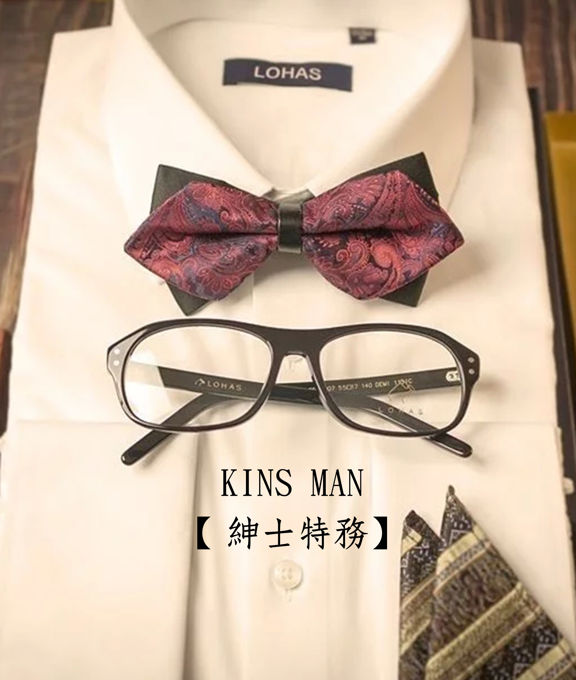 紳士,眼鏡,粗框,黑框