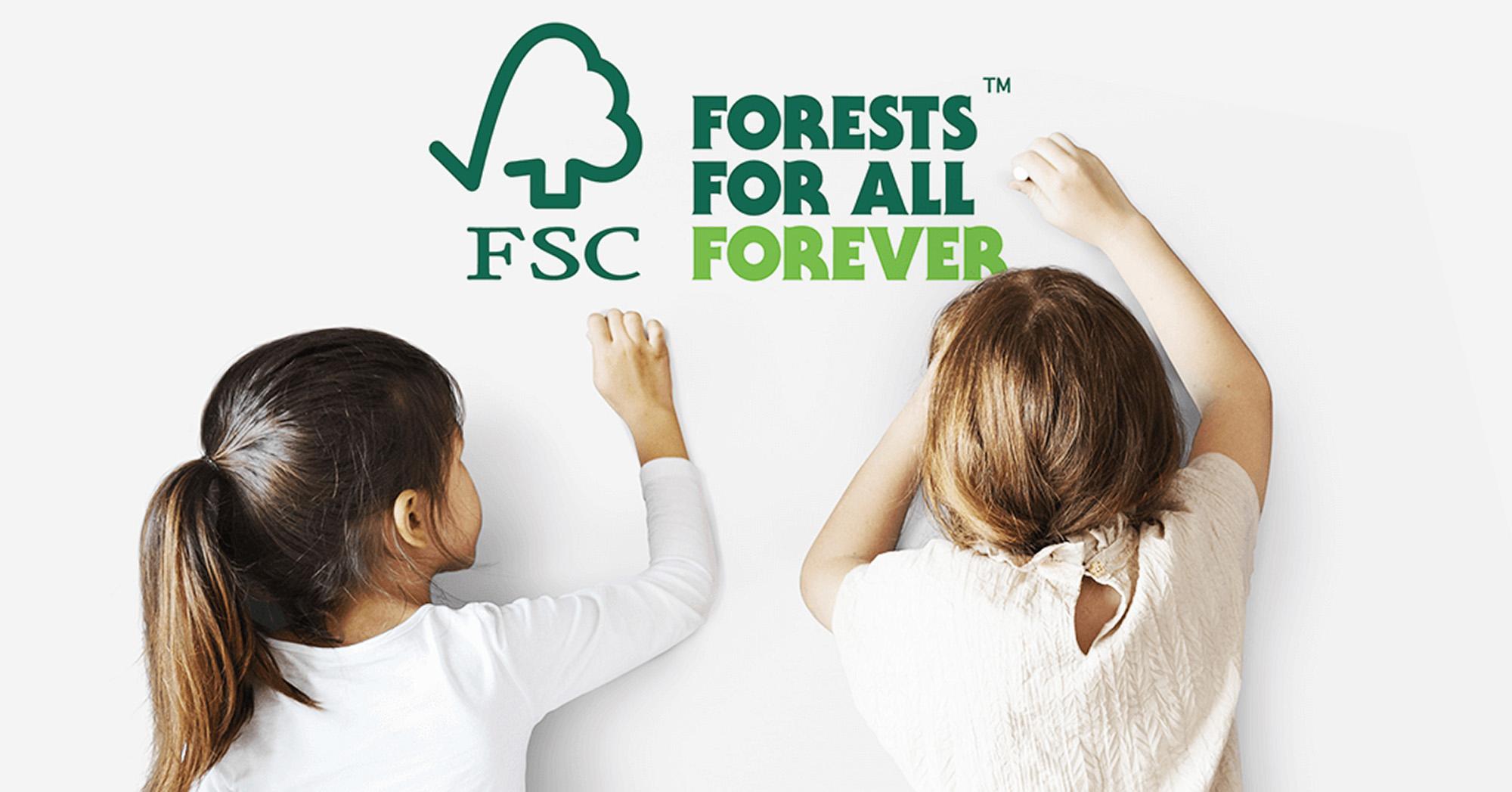 一起響應FSC計畫