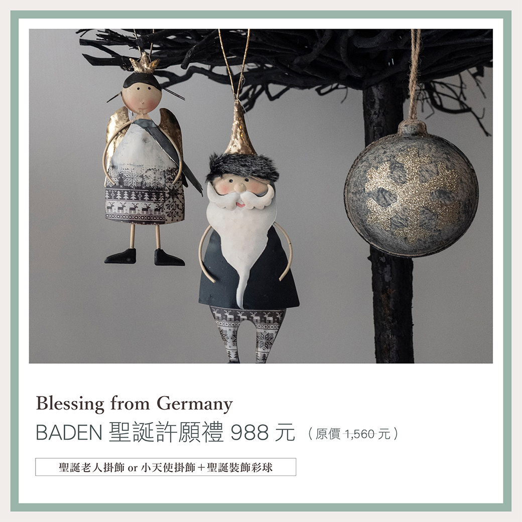 baden-聖誕禮物-德國-手工藝-裝飾品-掛飾
