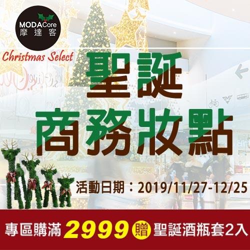 聖誕,聖誕佈置,大聖誕樹,大花圈