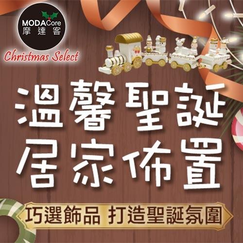 小聖誕樹,聖誕吊飾,聖誕燈,花圈,裝飾