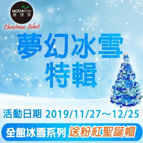 冰雪奇緣,白色聖誕,夢幻,藍色聖誕樹,白聖誕樹,雪人