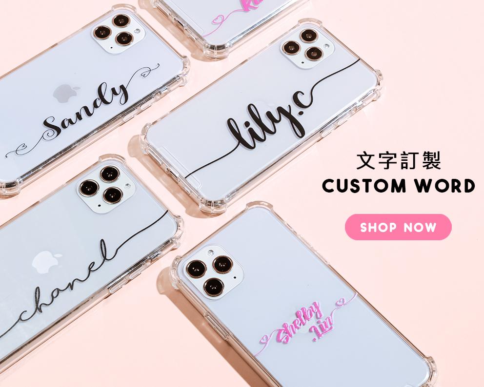 iPhone11 pro max 客製化手機殼