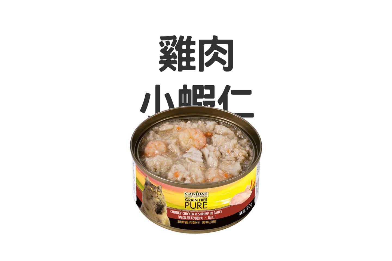 海陸 綜合 貓罐頭