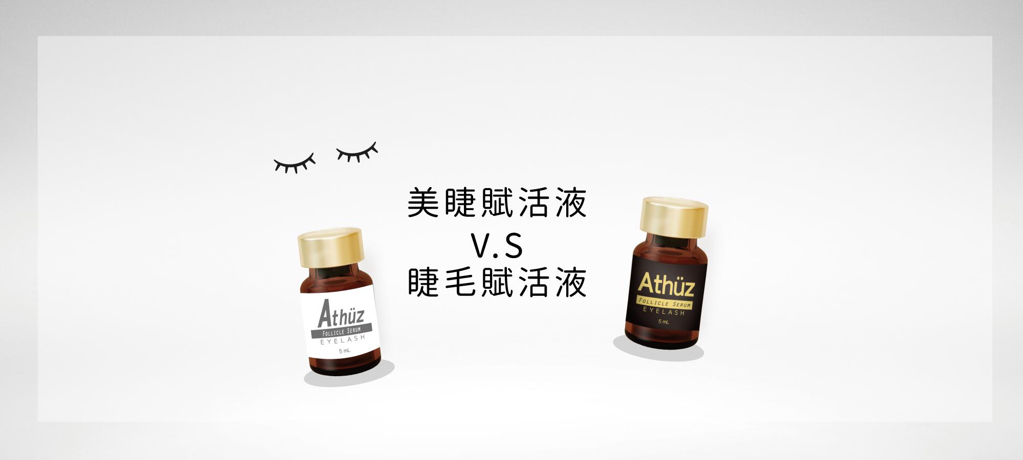"""<img src=""""athuz-eyelash-serum.jpeg"""" alt=""""athuz,-eyelash-serum"""">"""