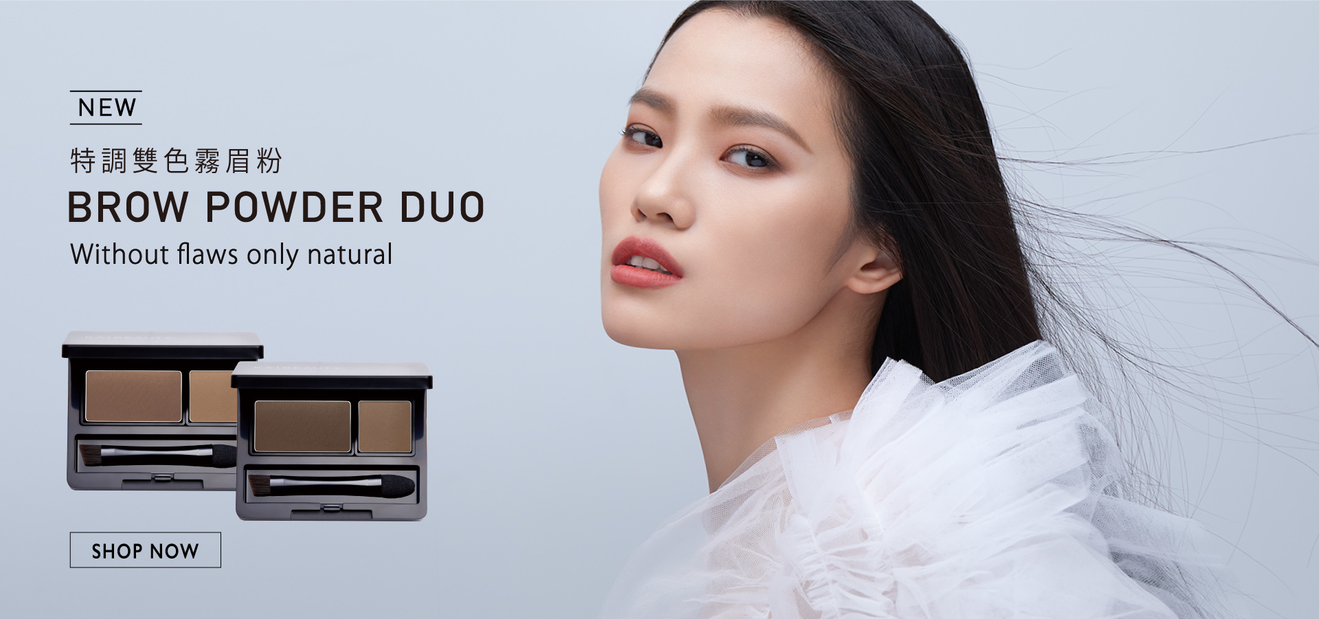 kaibeauty, eyebrow, brow, brow powder duo, eye, 霧眉, 眉粉, shipping, makeup, 小凱, 凱咪