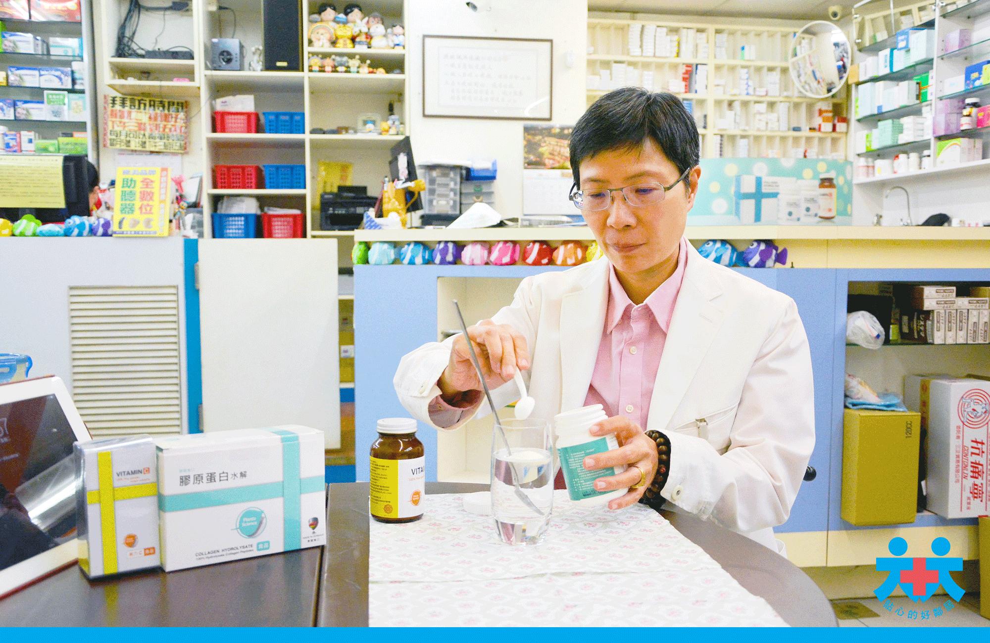 洪秋楓藥師示範如何沖泡膠原蛋白,水解膠原蛋白推薦,膠原蛋白
