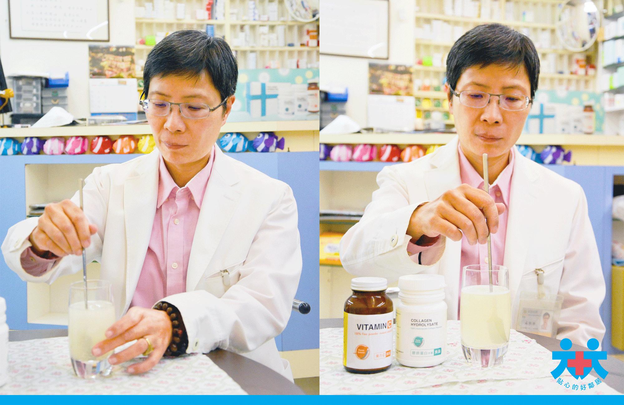 洪秋楓藥師指出好的膠原蛋白沖泡後要接近透明色,水解膠原蛋白,膠原蛋白