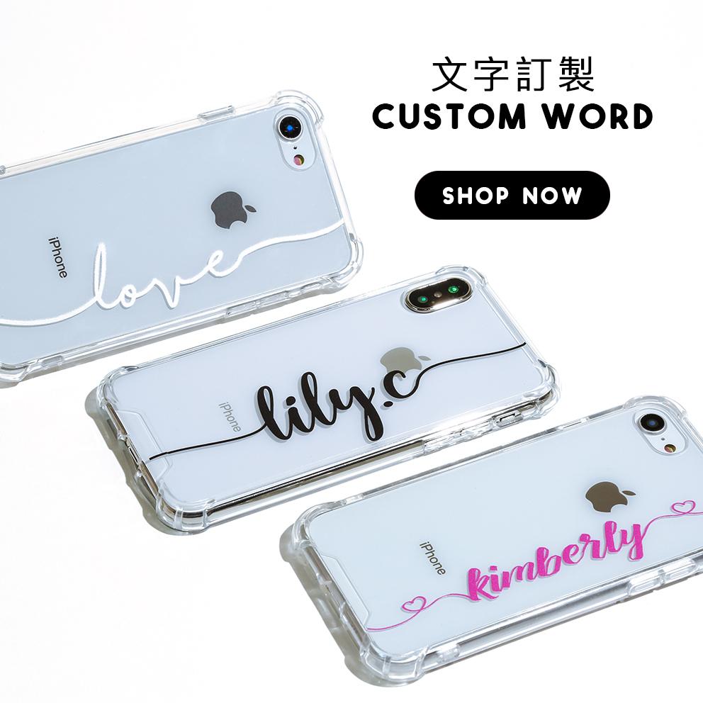 iPhone xs max 客製化手機殼