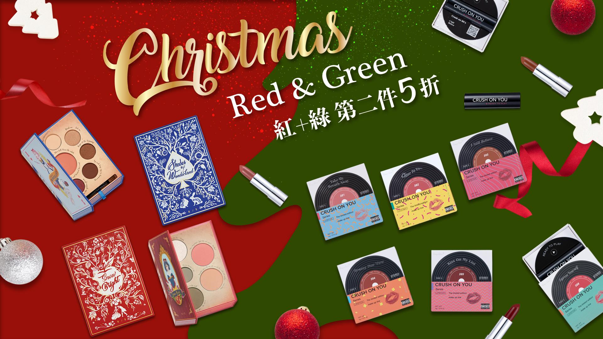 【聖誕紅綠】任選愛麗絲奇幻仙境眼影盤或白雪公主修容盤+微霧奶油唇膏