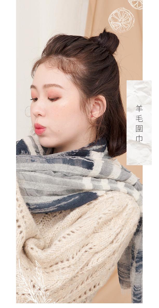 羊毛圍巾系列