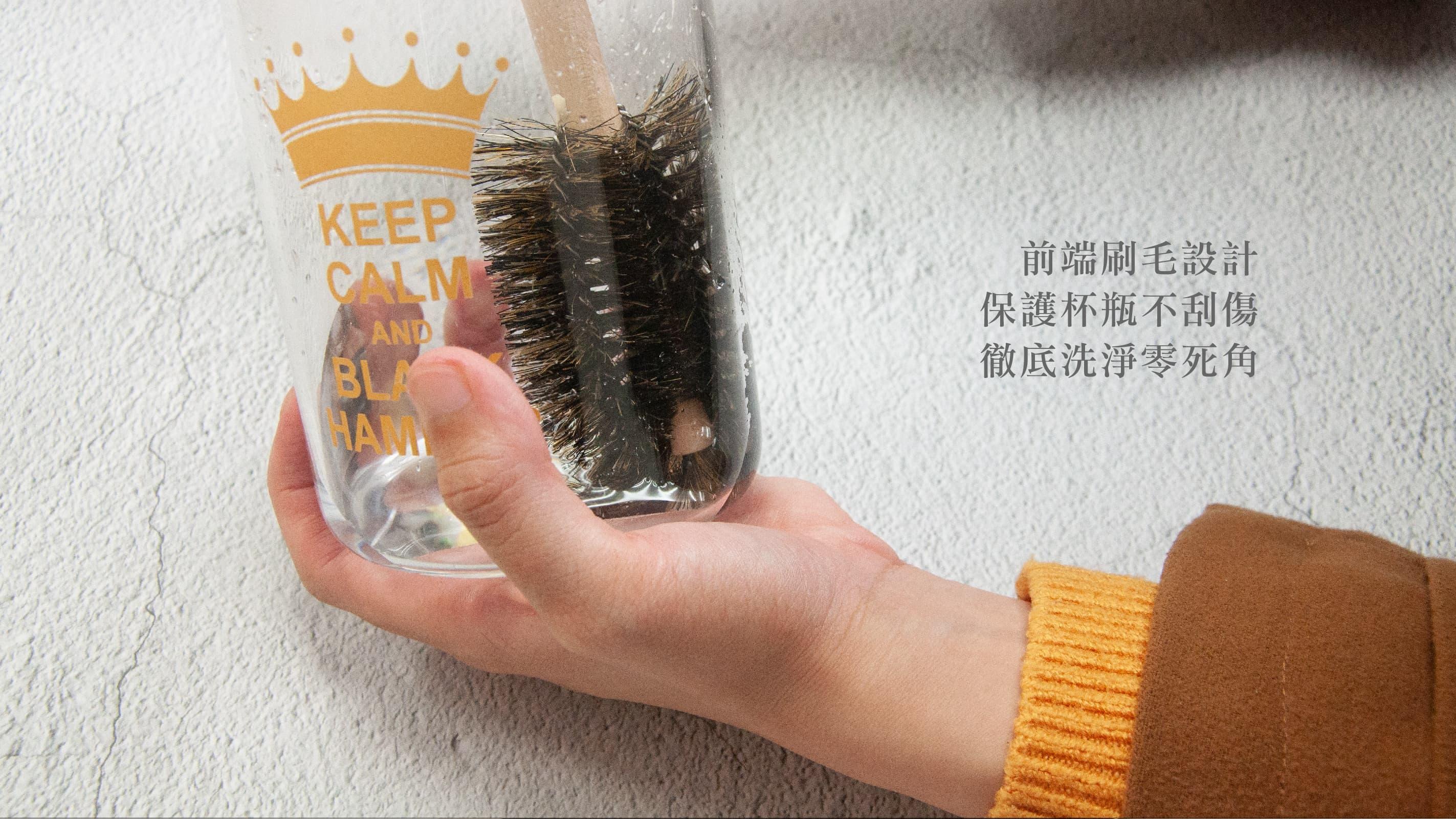 DUBBE、瓶刷、杯刷、瓶杯刷、保溫瓶、奶瓶