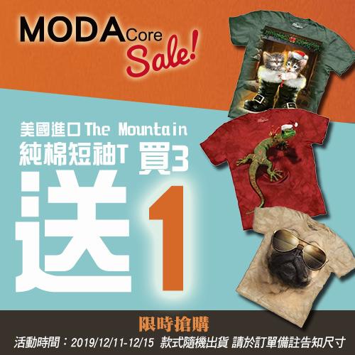 摩達客,Modacore,雙12,短T,T恤,短袖T恤,下殺,出清,1212,The mountain