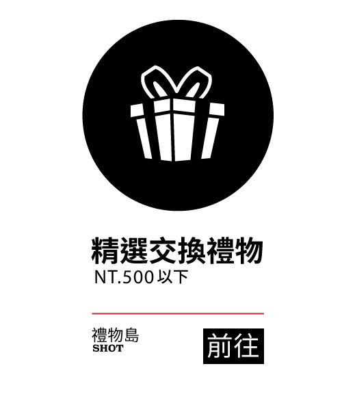 iphone手機殼 NT.500以下 精品禮物