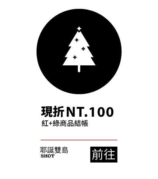 iphone手機殼 紅配綠 在折NT.100