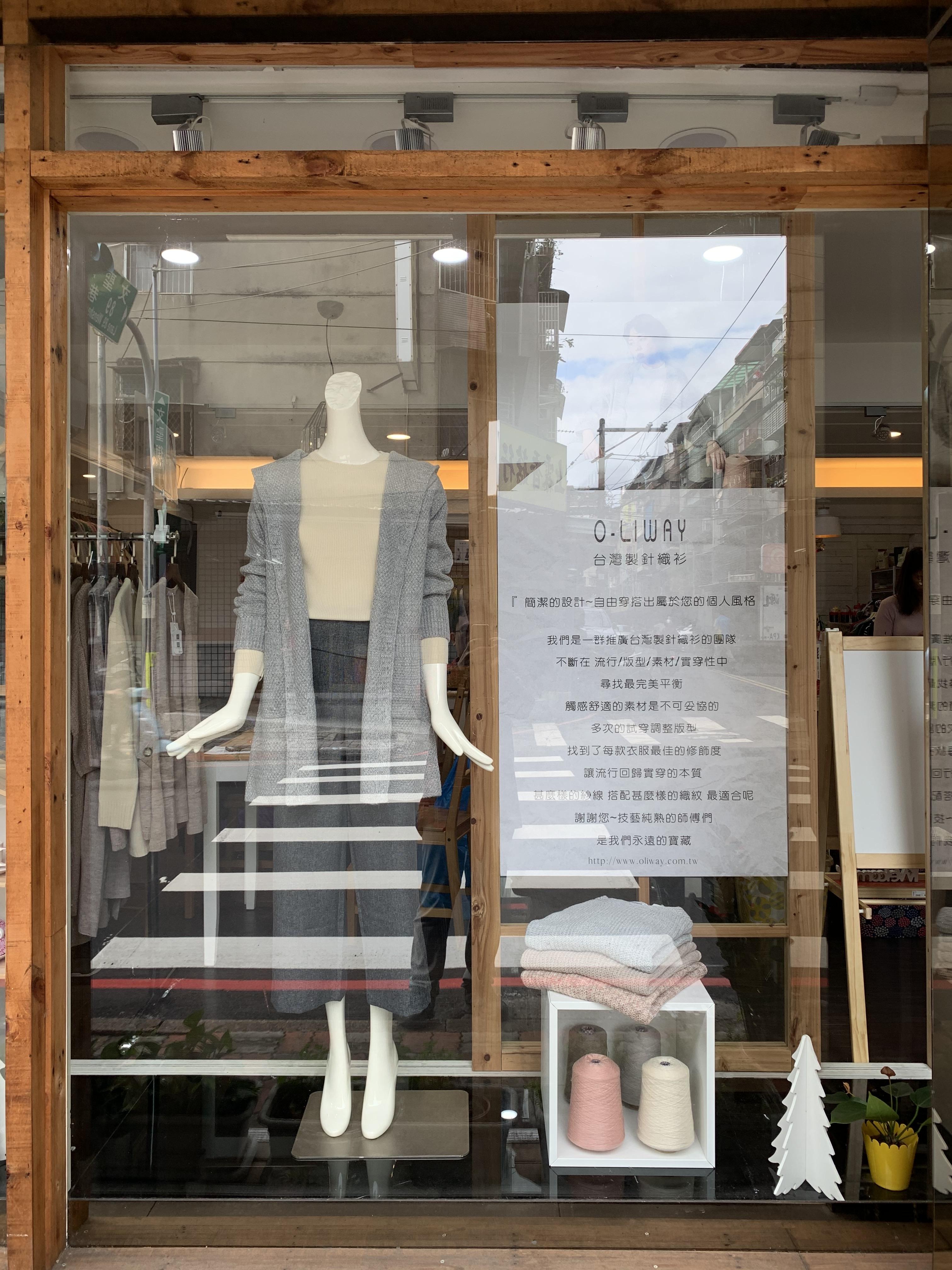 oliway 台灣製針織衫進駐台灣好物專區