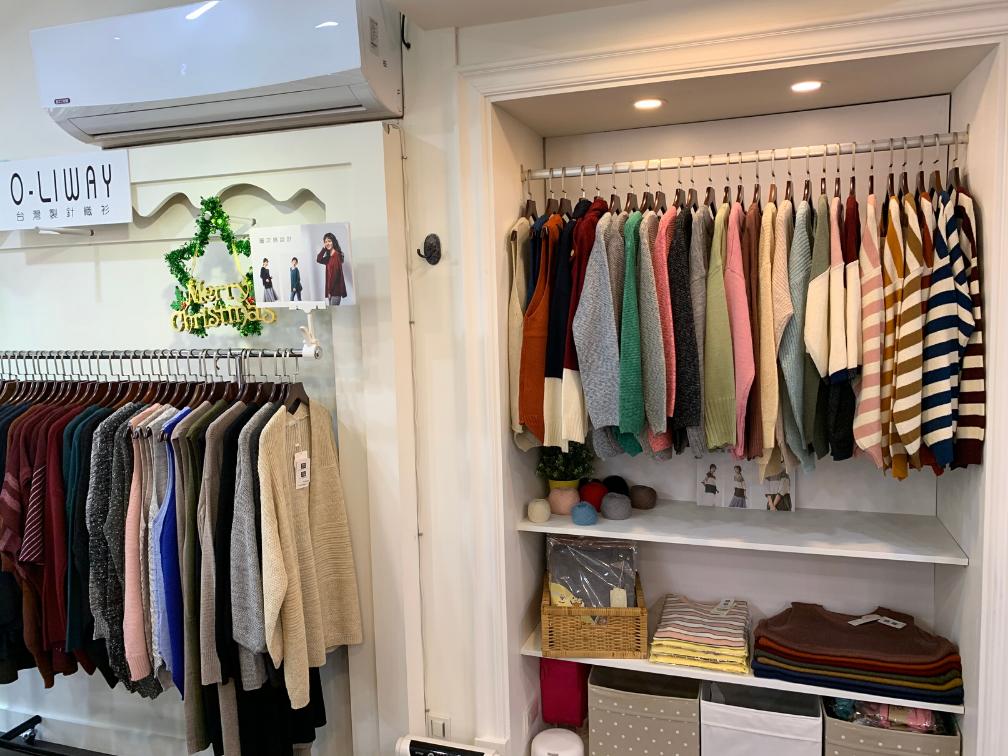 oliway 台灣製針織毛衣進駐台灣好物專區