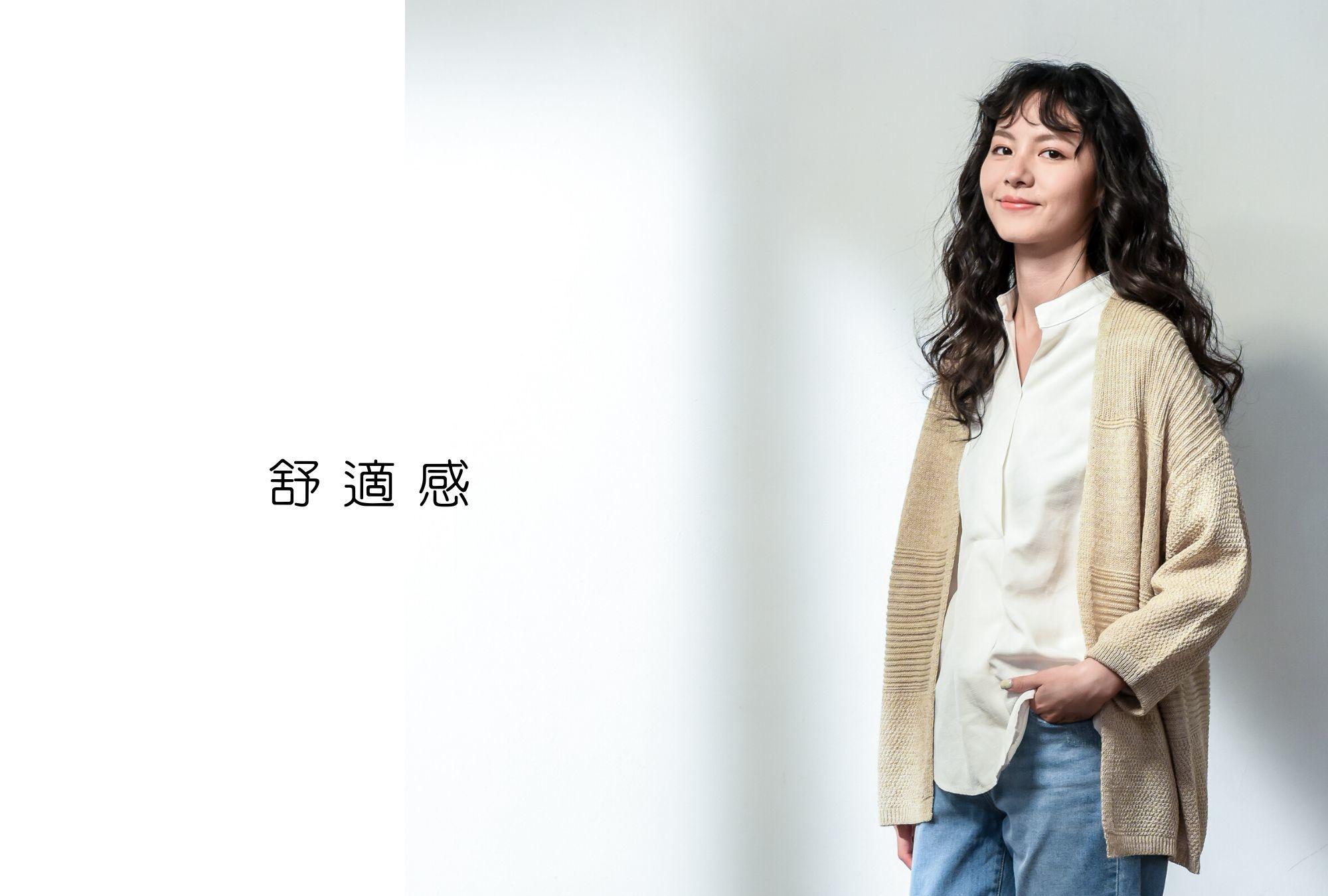 大地色系公主袖針織外套 |O-LIWAY 台灣製針織