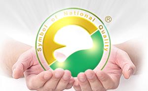 SNQ國家品質標章做好品質與安全的把關
