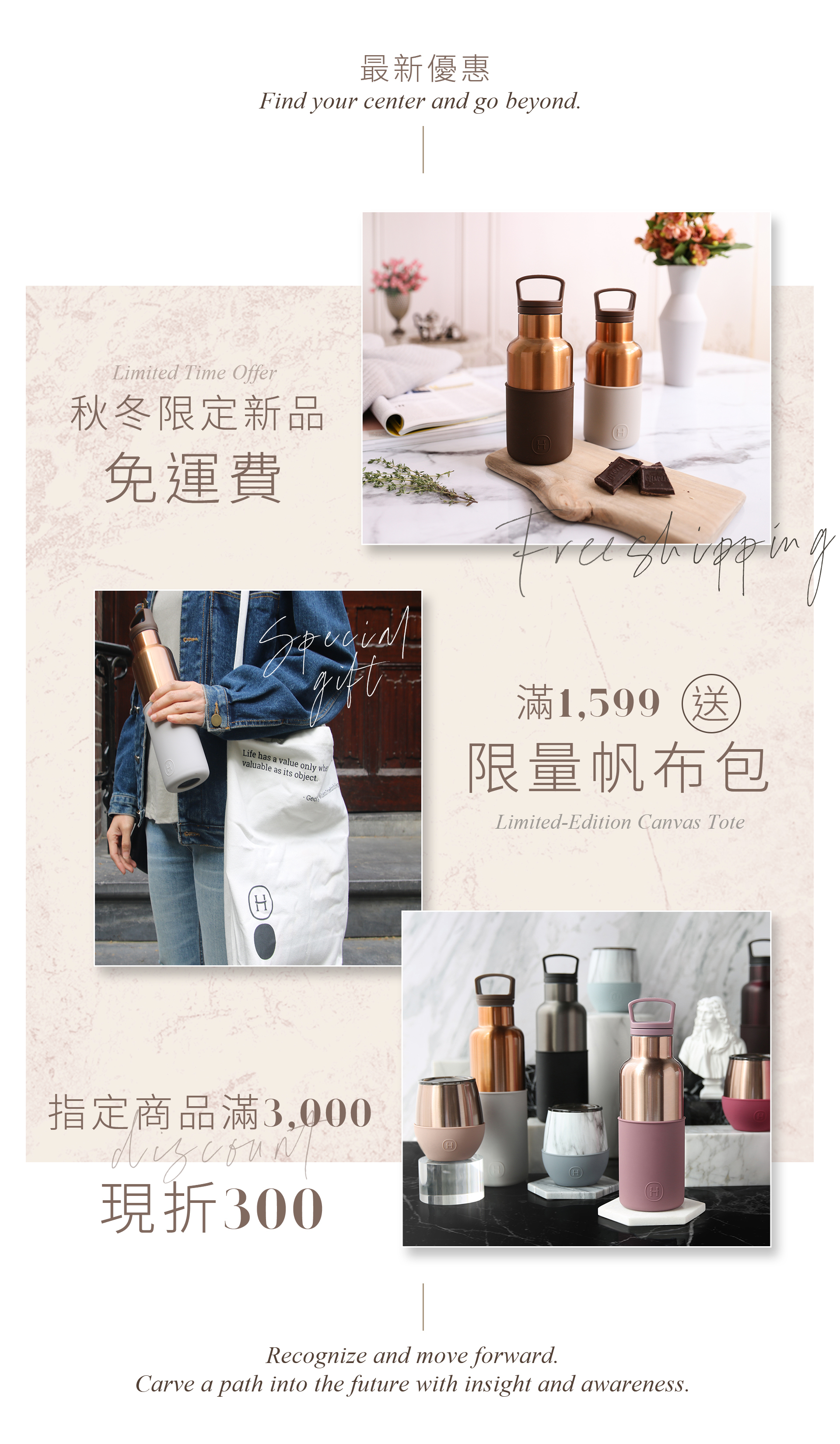 vogue, vogue聯名, hydy, 時尚水瓶, water, 生活態度, 美國品牌, 美國時尚, bottle