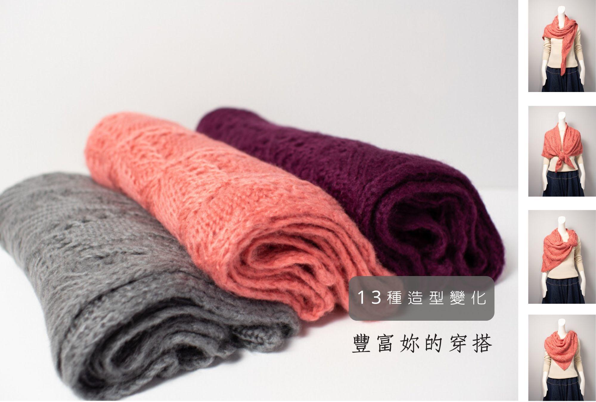 毛海造型編織披肩蕾絲織花設計  O-LIWAY