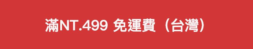 shiftcam 免運