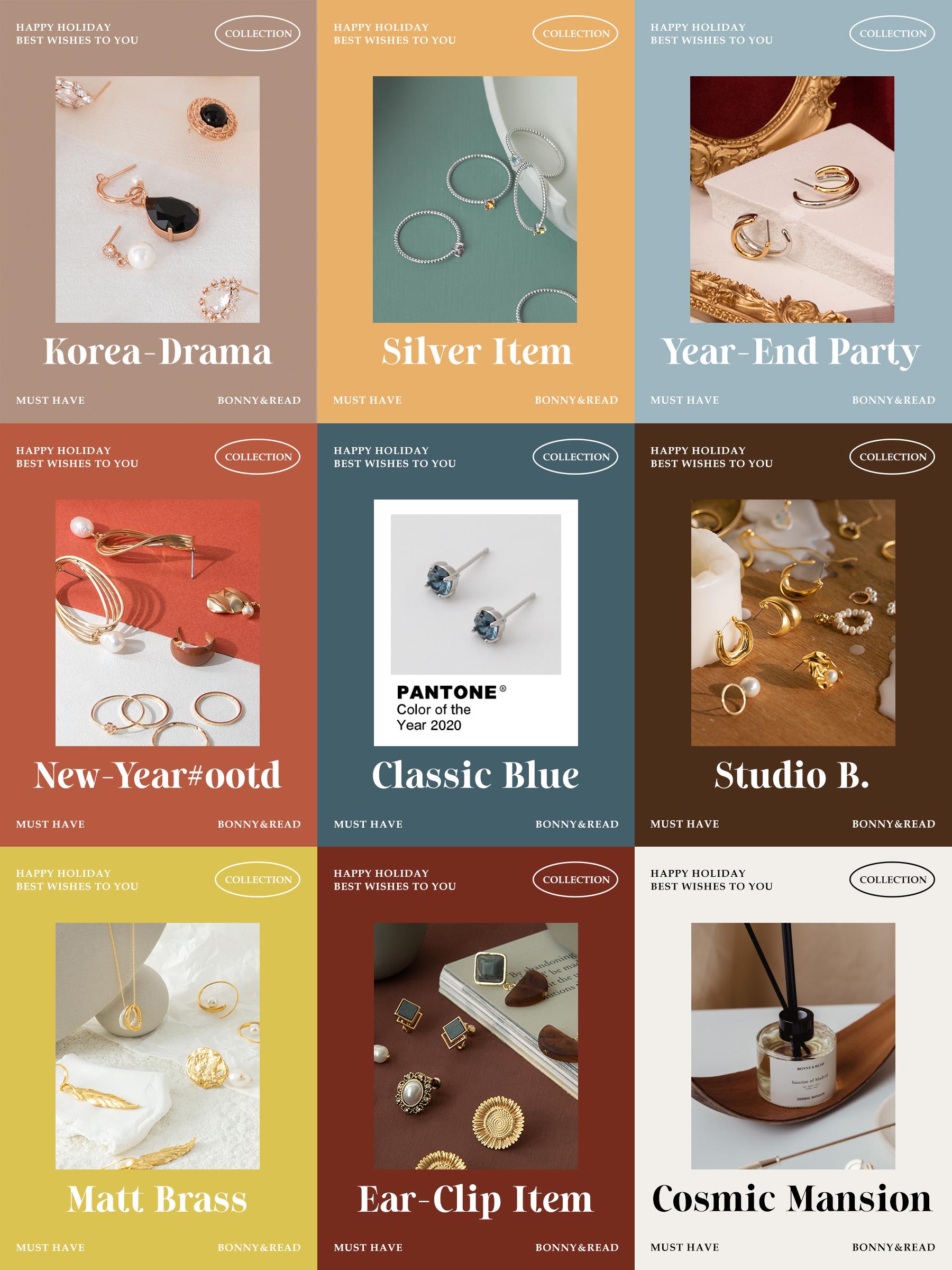 新年推薦清單『韓劇款』、『銀飾』、『新年穿搭』、『尾牙穿搭』、『經典藍』、『Studio.B輕奢系列』、『霧感純黃銅』、『耳夾系列』、『韓國香氛聯名COSMIC MANSION』