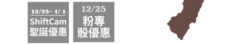iphone手機殼 慶季大富翁-shuftcam 省200