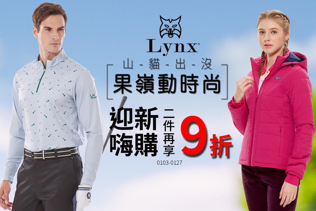 lynx,taiwan,golf,yahoo,購物中心,POLO衫