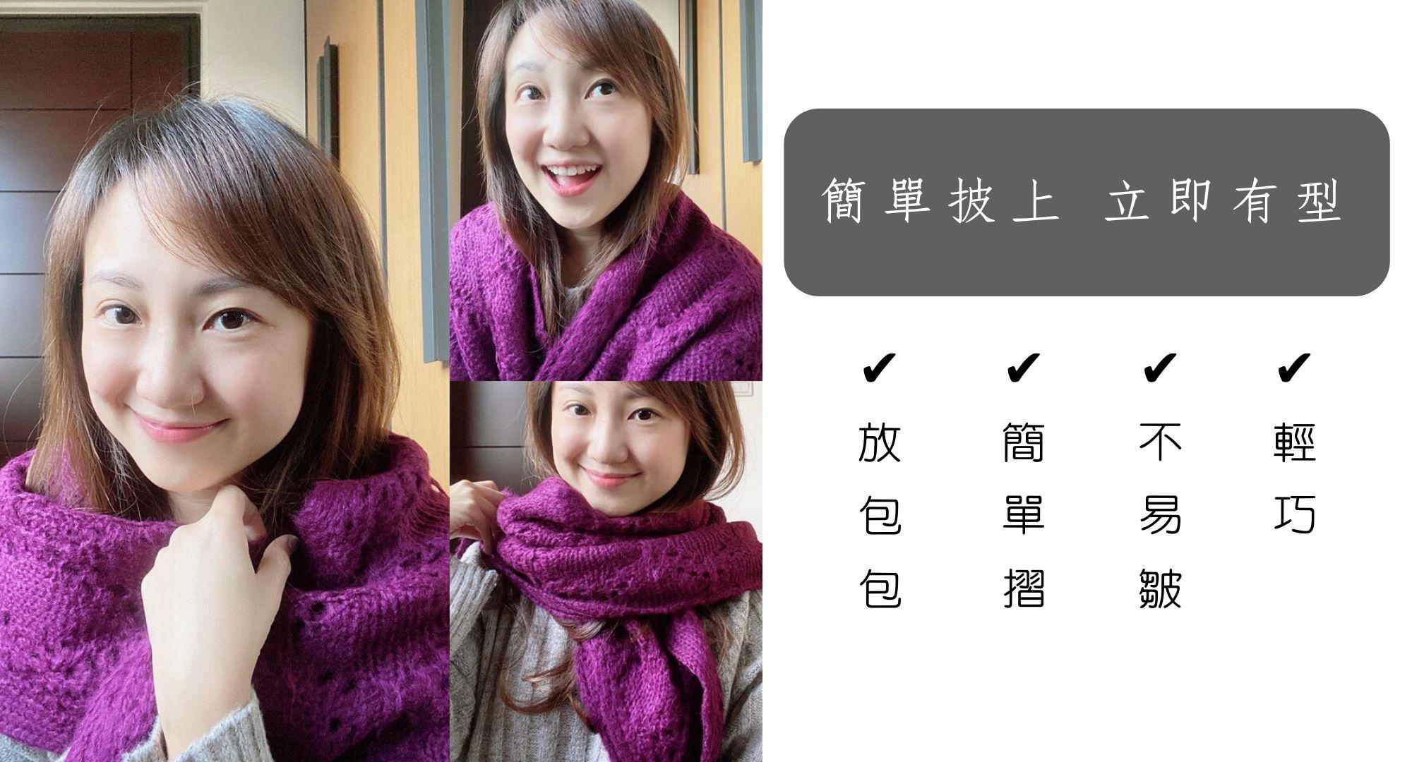 針織披肩圍巾-台灣製品(MIT)