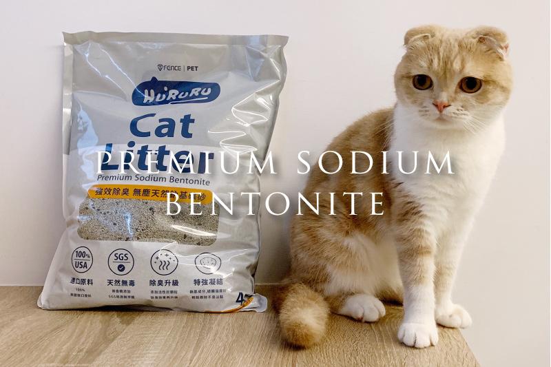 貓咪與無塵天然鈉基礦砂產品