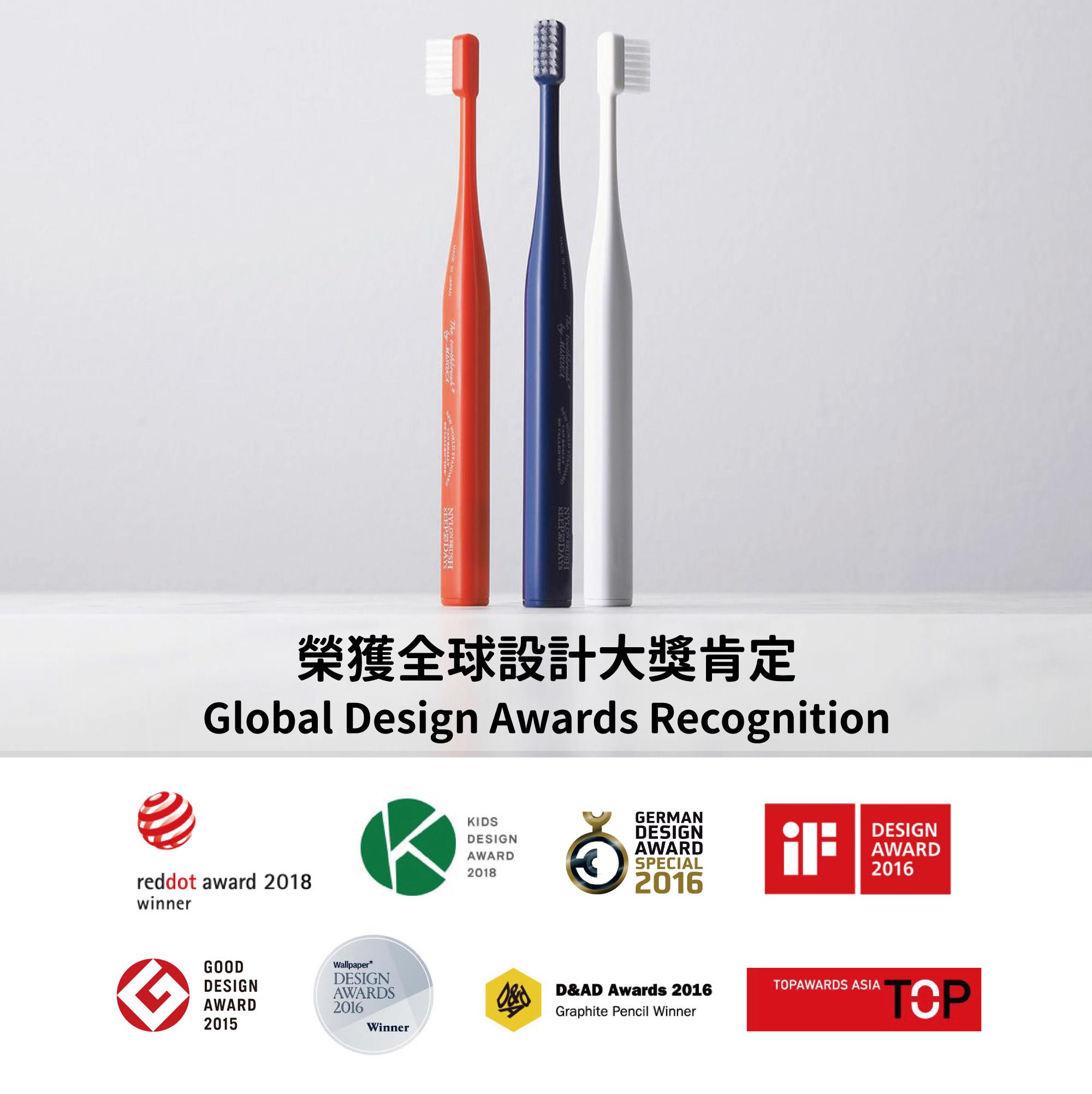 榮獲全球設計大獎肯定 IF設計大獎 紅點設計大獎