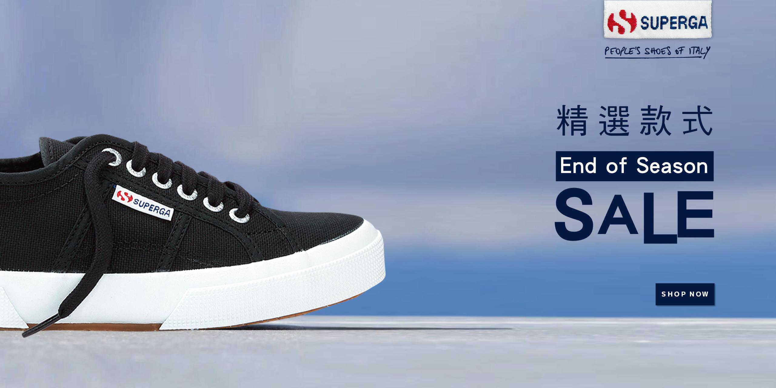 Superga,小白鞋,帆布鞋,Superga 2750,Classic 2750,休閒鞋