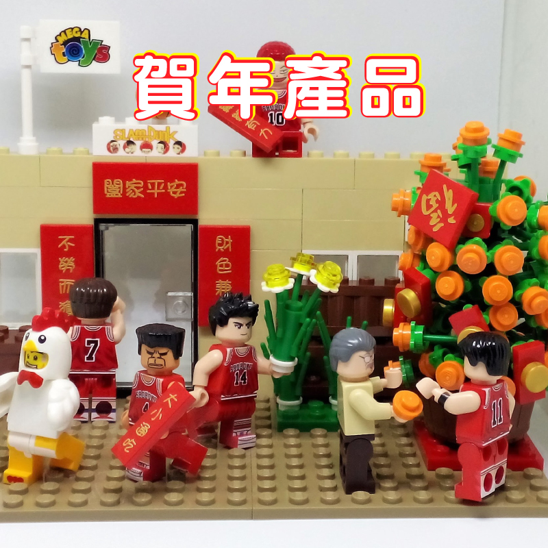 chinese new year lego