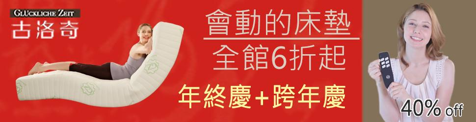 "<img src=""970x250.jpg"" alt=""古洛奇年終慶"">"