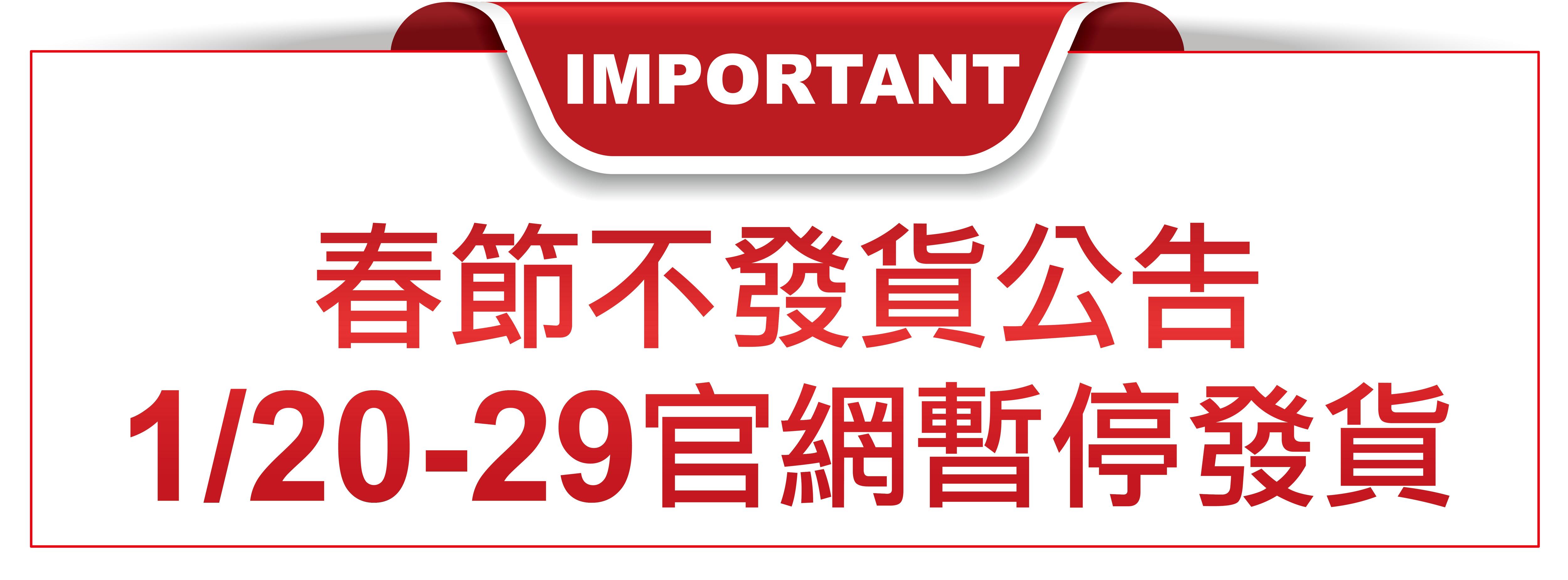 ALTEAM,新年優惠,2020,鼠年,藍牙耳機,台灣耳機品牌,小耳機,耳罩式耳機,音樂耳機