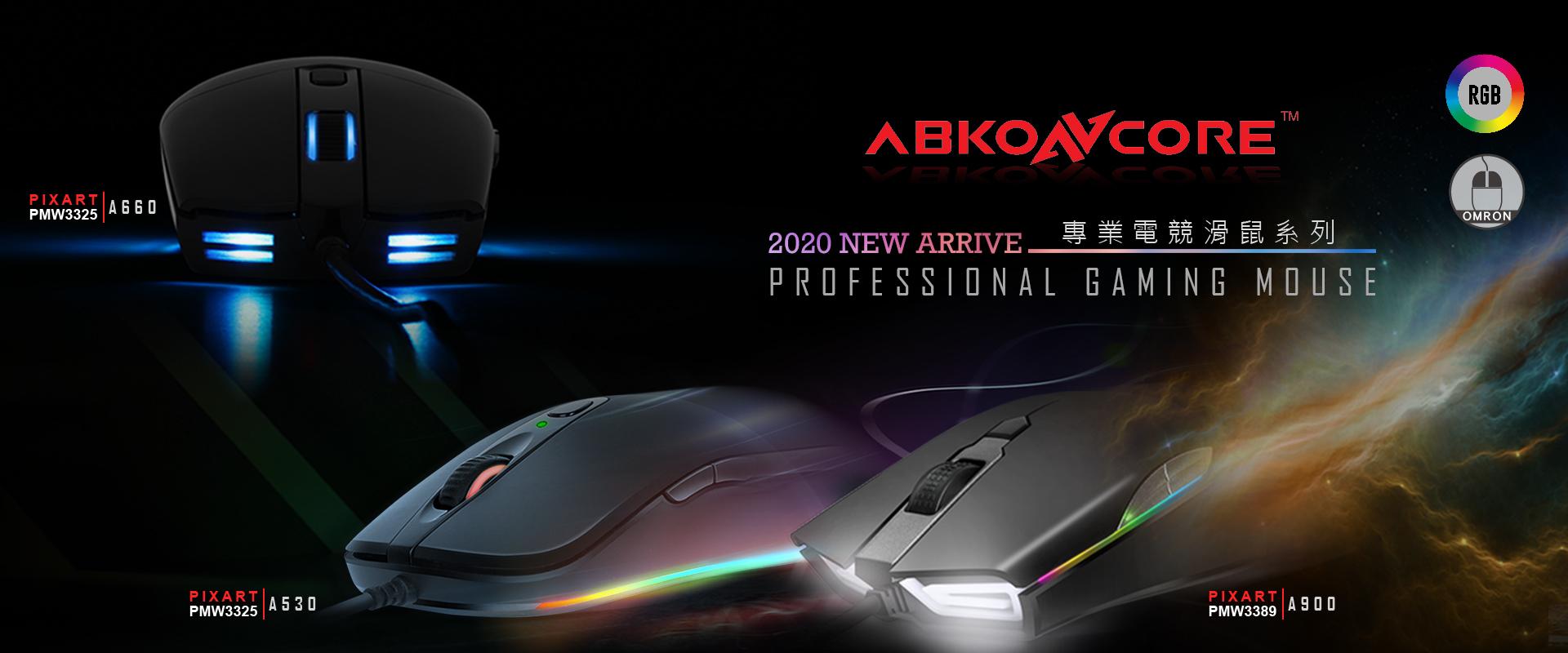 ABKONCORE,電競滑鼠,3325,歐姆龍開關,電競滑鼠推薦,樂維科技,韓國電競品牌,RGB滑鼠,6段DPI滑鼠,32位元MCU滑鼠,人體工學滑鼠