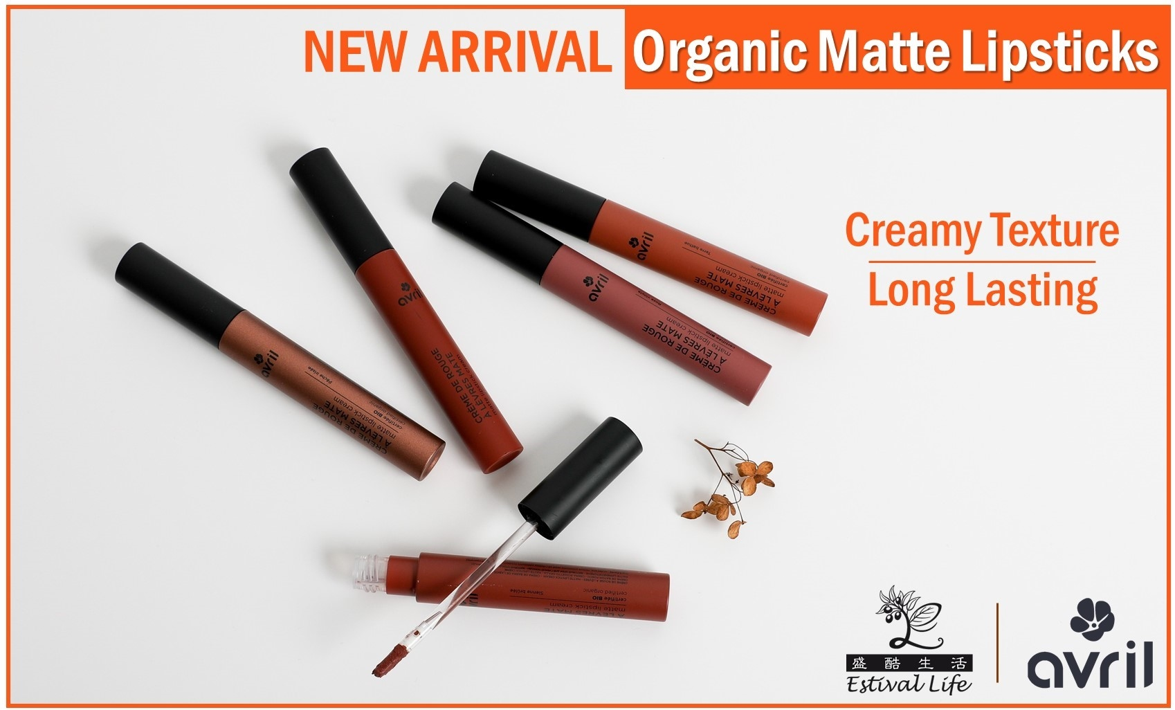 Avril, organic lipstick, certified organic, ECOCERT, 有機認證,有機啞光唇膏液, 唇膏, matte lipstick, lipstick
