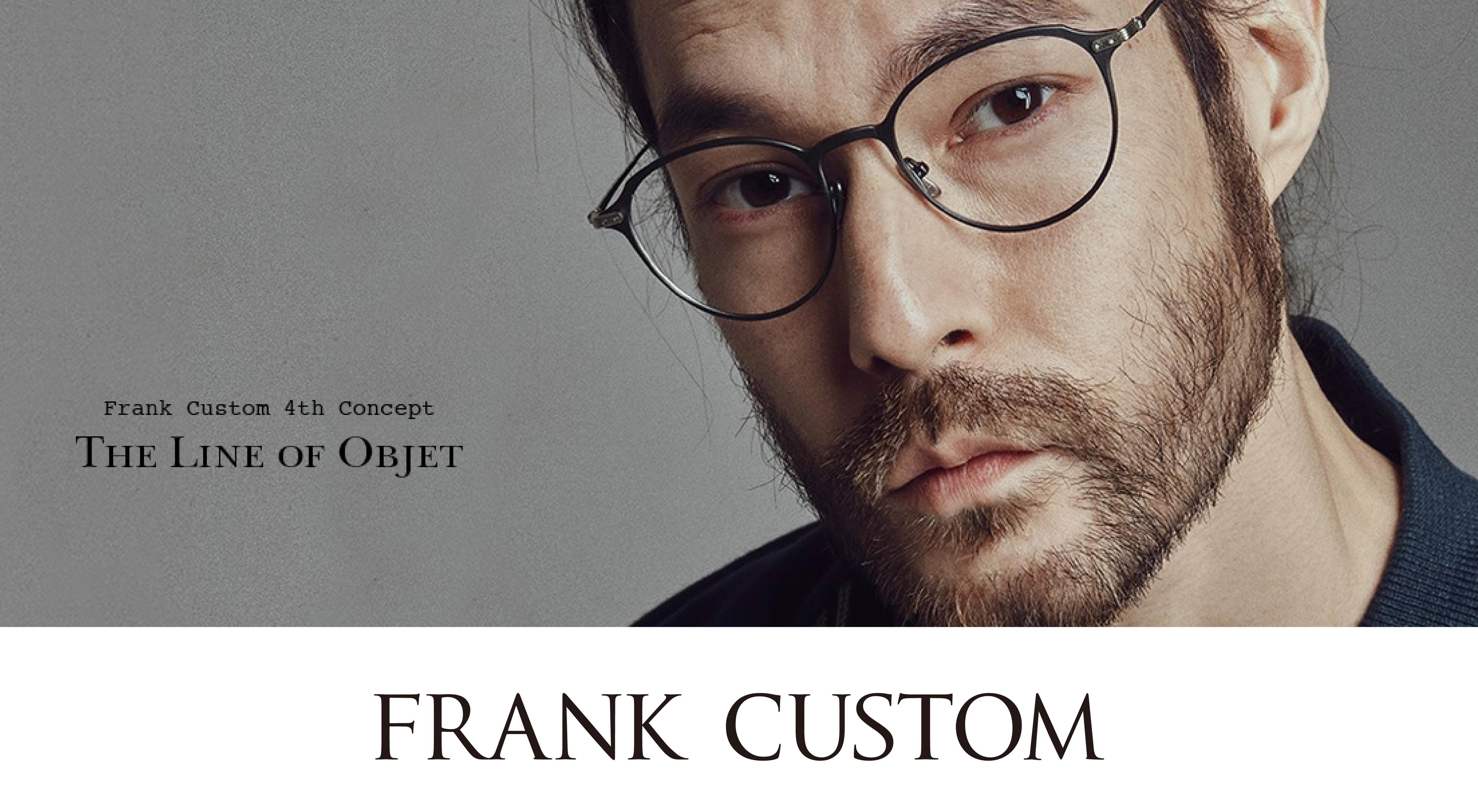 frank-custom