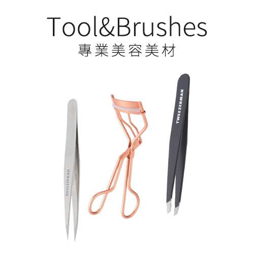 專業彩妝工具 美材 刷具 鑷子
