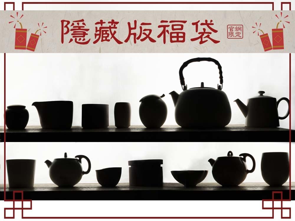 福袋/優惠/禮物/抽獎/春節/年節/隱藏