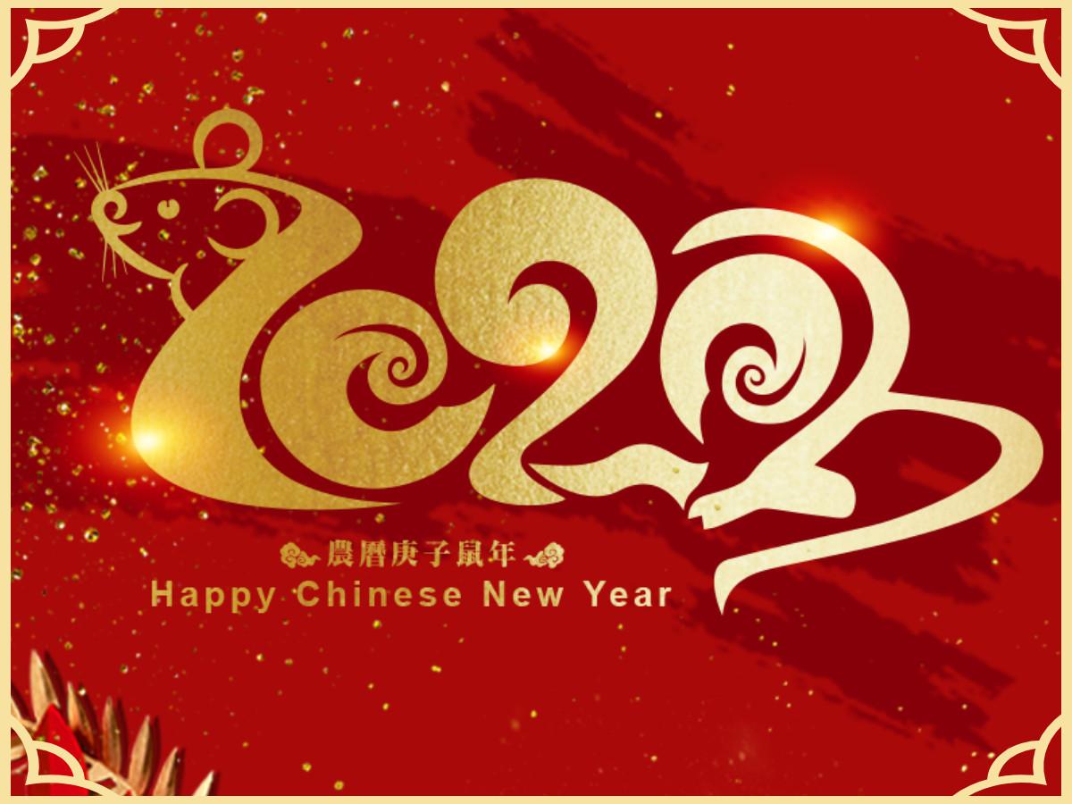 BeautyNet 祝你新春快樂 Happy Chinese New Year