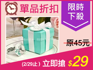 清倉特價↘29元↘數量有限↘售完為止-歐美同步流行-Tiffany經典藍鑽戒鑰匙圈-(透明)(粉色)(紫色) 3色可選