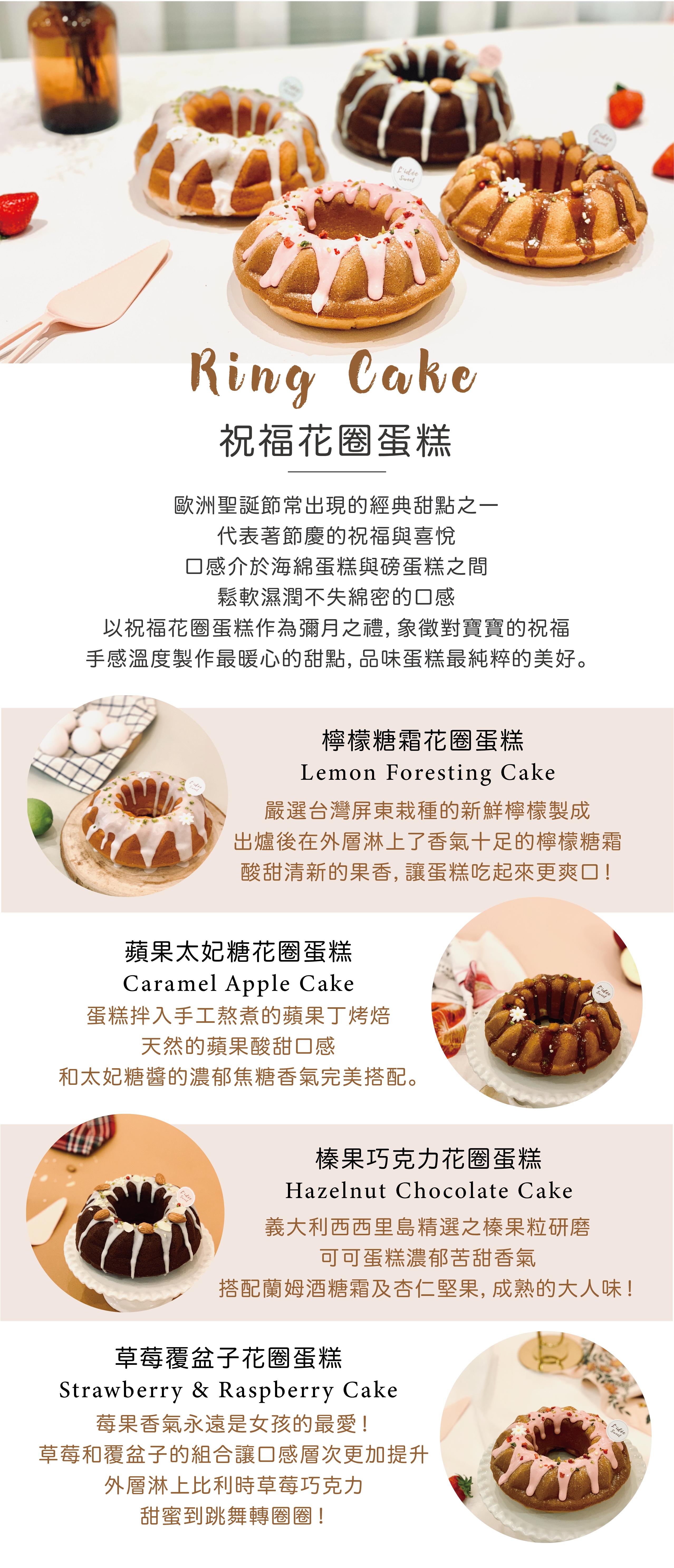 花圈蛋糕-時甜彌月禮盒