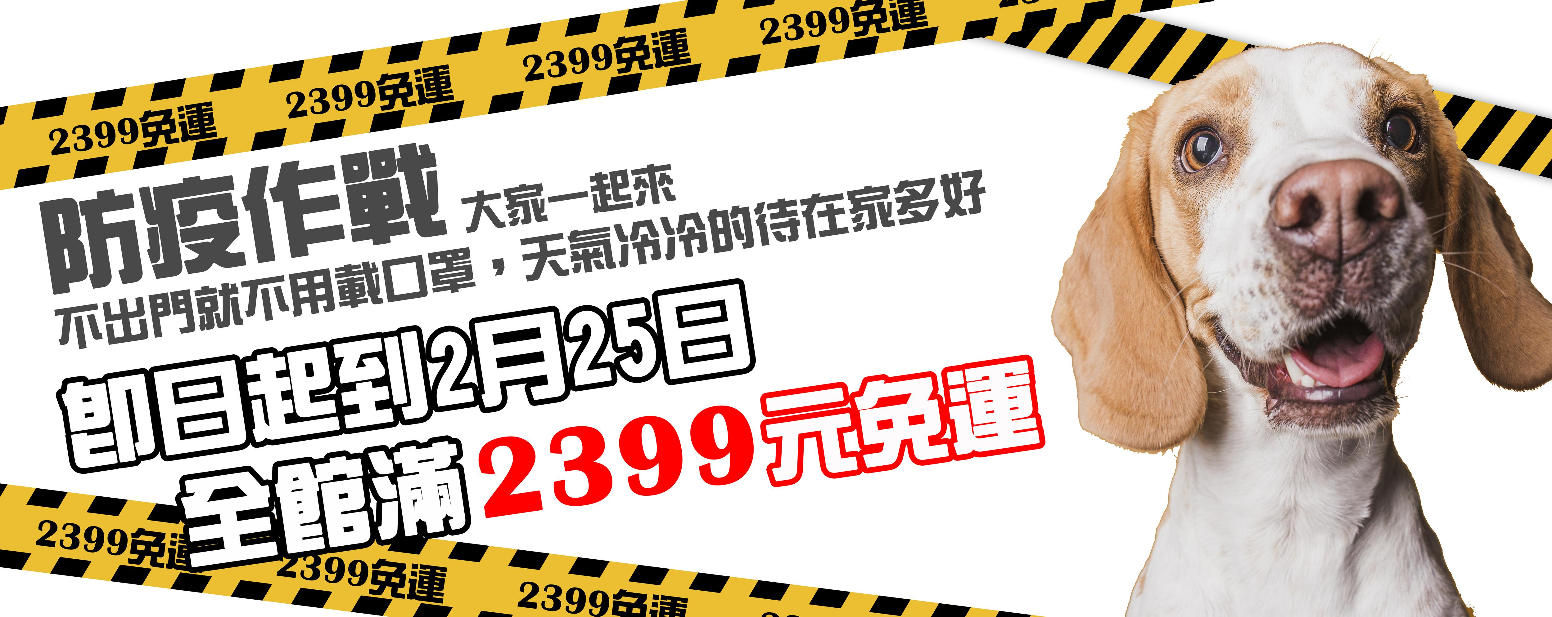 BONEBONE/免運