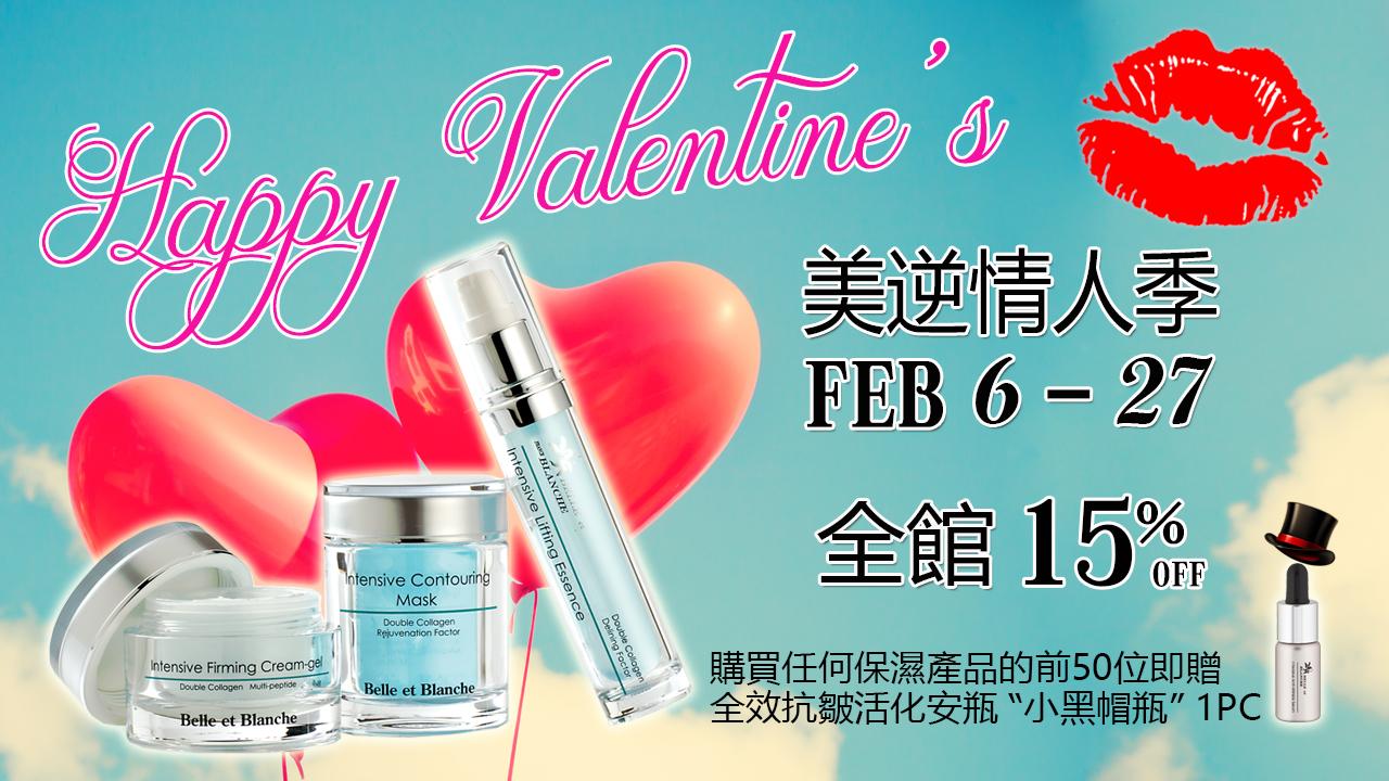valentine lover