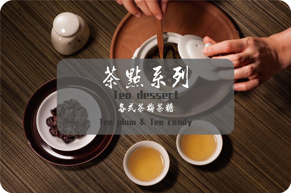 Tea dessert