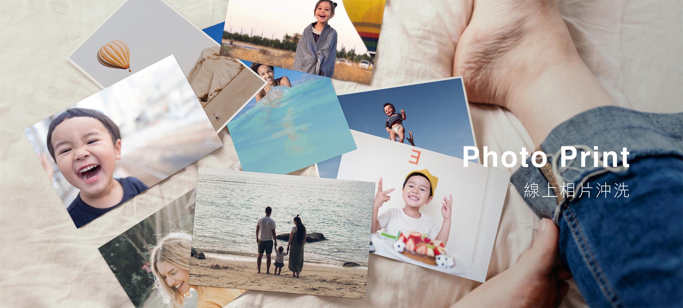 FUN ll, PhotoPrint, 線上相片沖洗,把拍下難忘時刻的相片沖印出來,一邊看著笑著哭著回憶著,一個人輕鬆舒適的坐在床上,照片在腳邊堆疊著